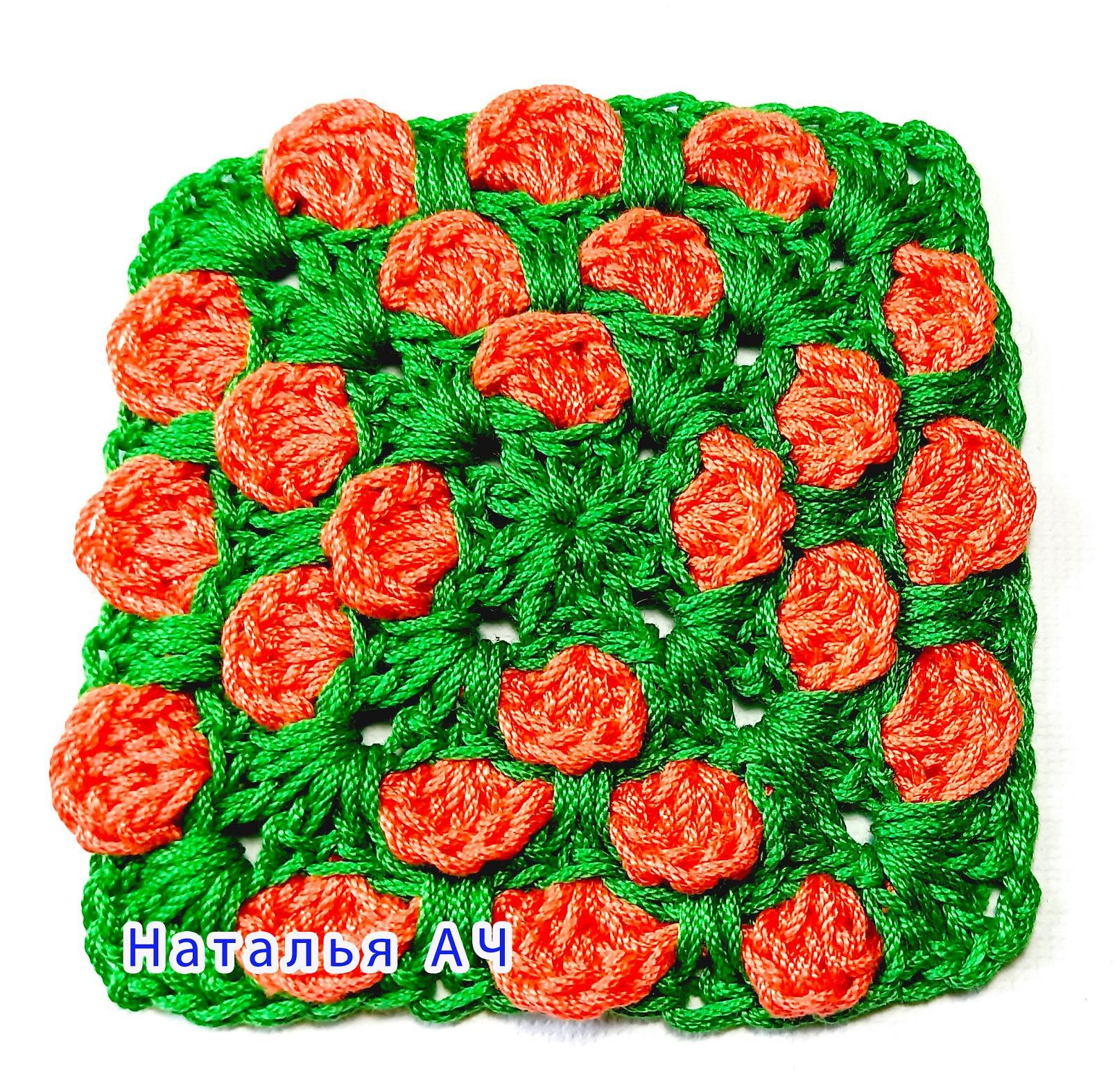Цветущий Бабушкин квадрат