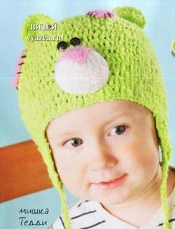Осенняя шапка для мальчика крючком