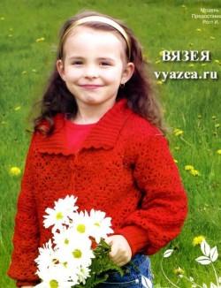 Кофта крючком для девочки 7 лет