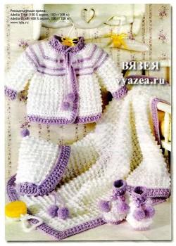Комплект новорожденному крючком схема