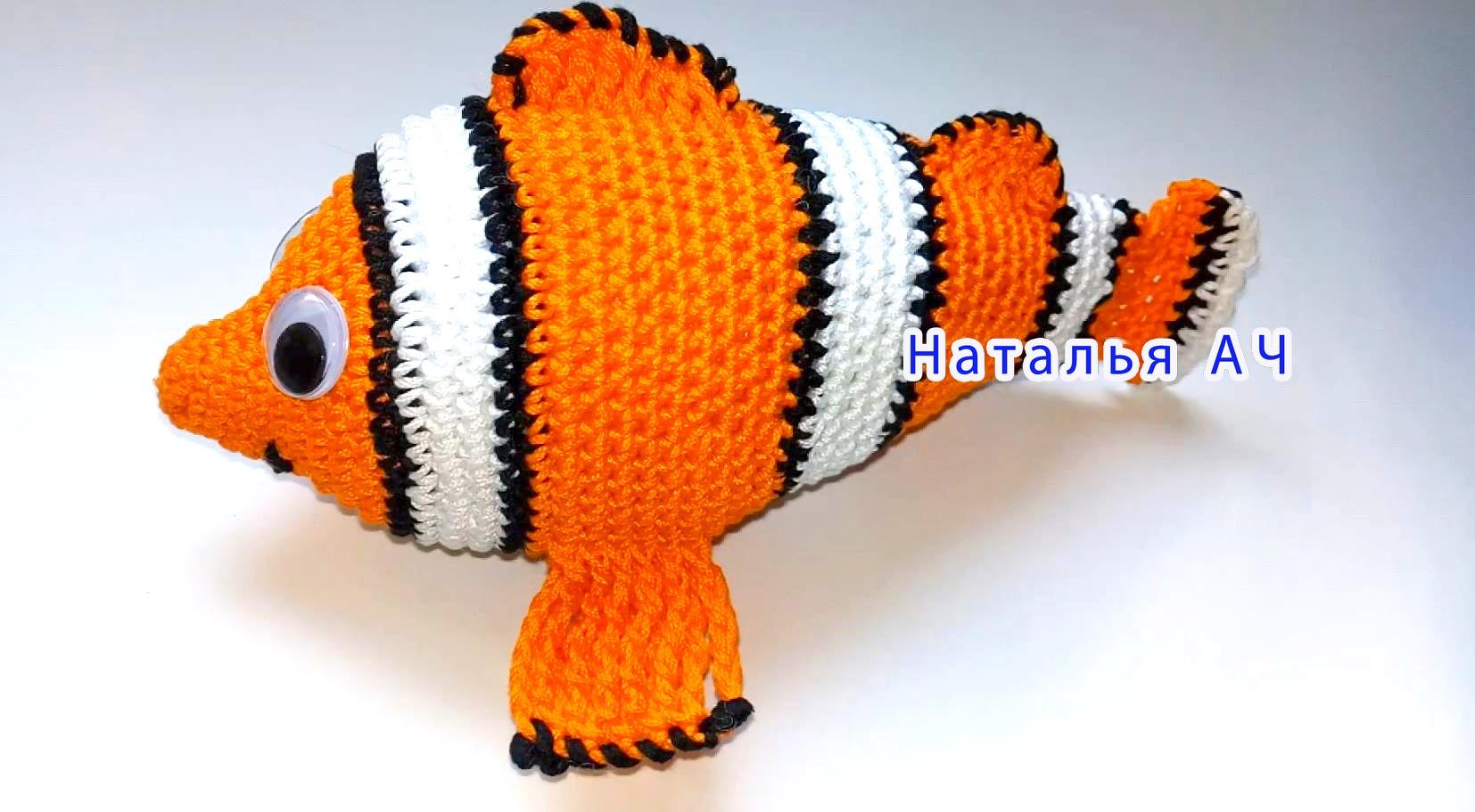 Рыба Клоун крючком