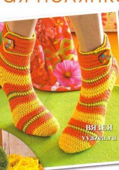 Носки тапочки крючком