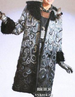 Пальто Фриформ