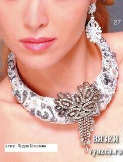 Вязание крючком ожерелья