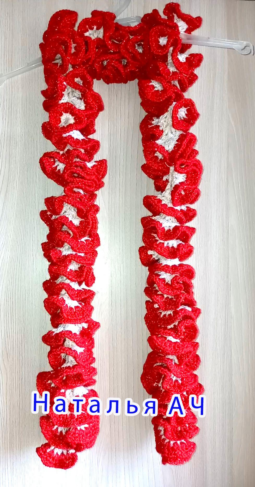 Объемный шарф крючком