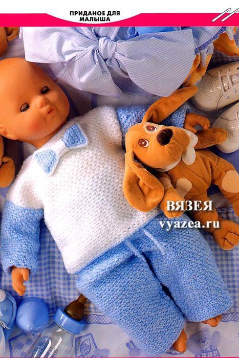 Одежда для новорожденных крючком со схемами