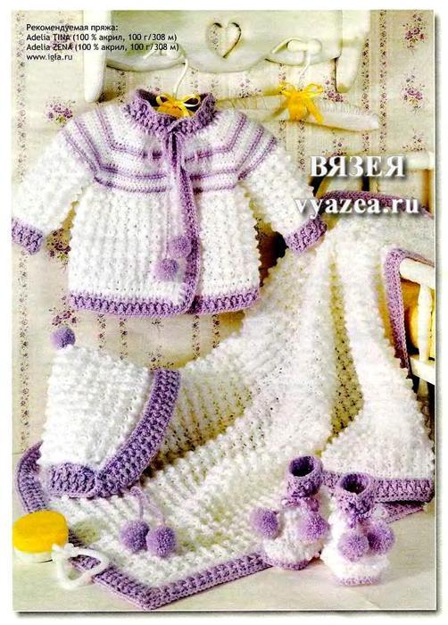 Схема вязания комплекта для новорожденного