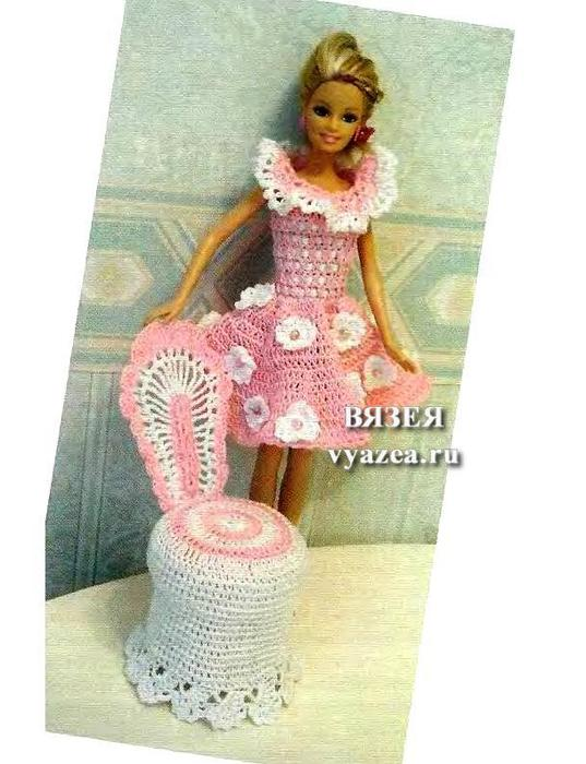 одежда для кукол барби купить