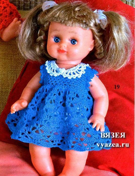 Платья вязаные для кукол115