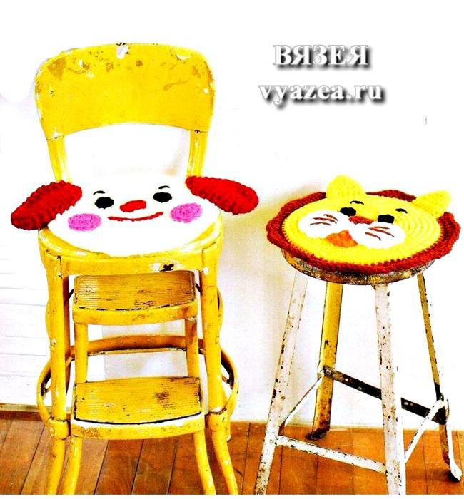 Детская накидка на стул