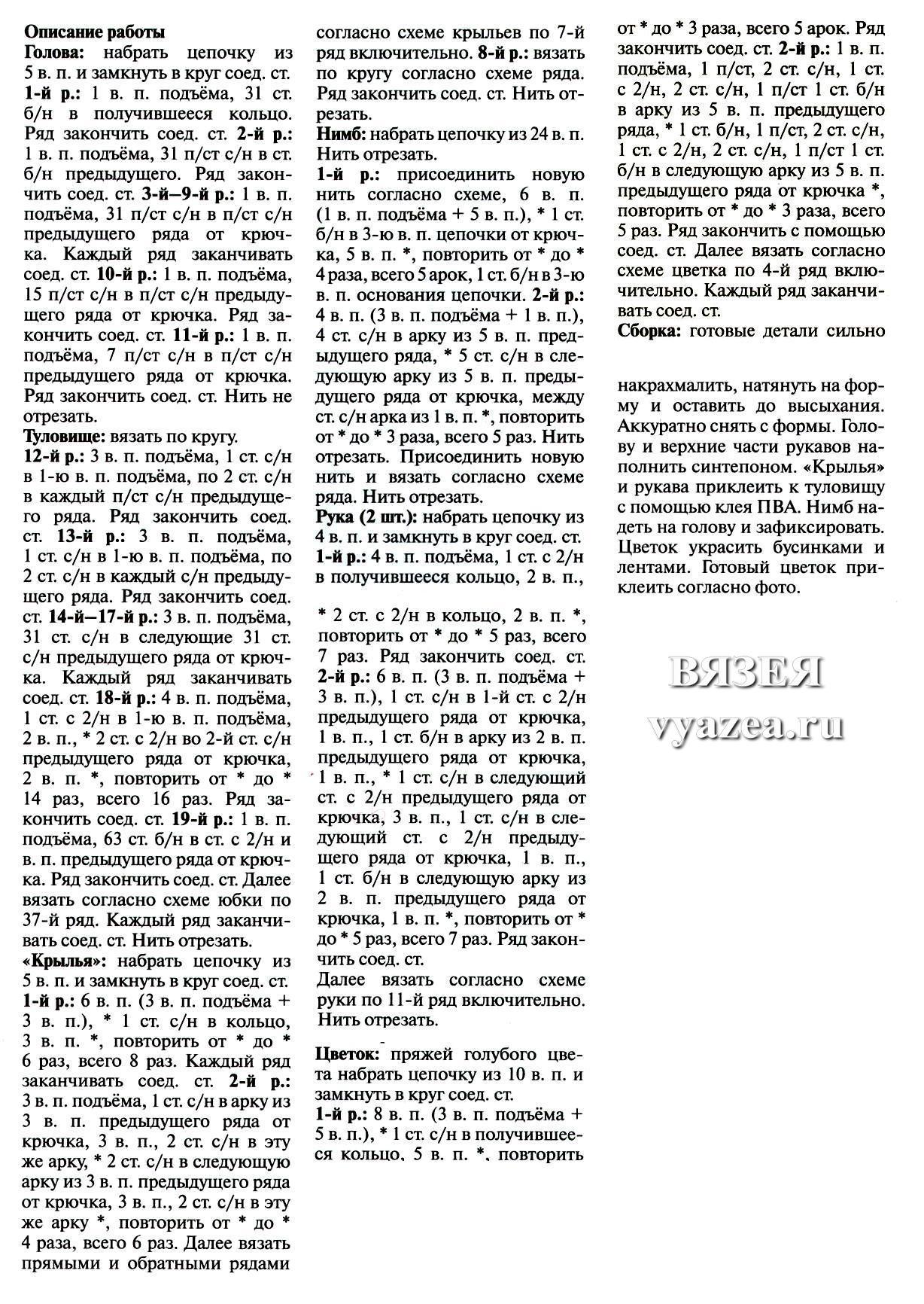 http://vyazea.ru/novog/cxema15(2).jpg