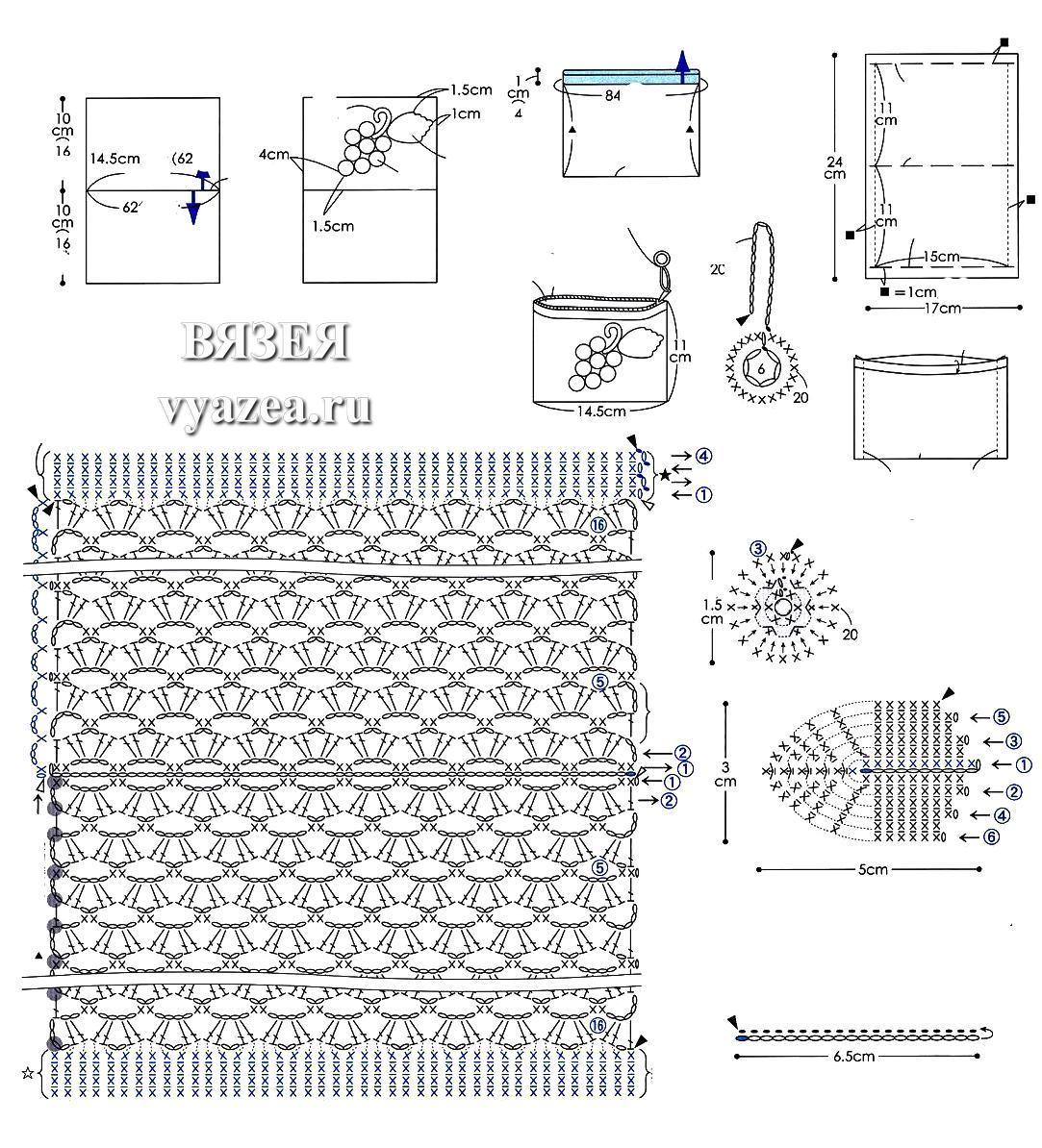 Вязание крючком схема вязание косметички 58