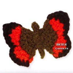Цветная бабочка крючком
