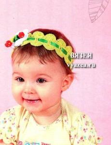 baby15