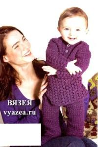 baby23