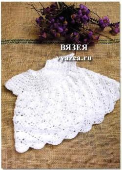 Платье для новорожденной крючком описание
