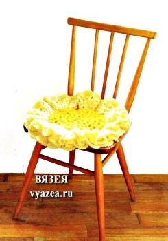 Сидушка на стул связанная крючком