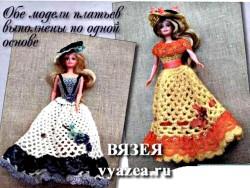 Связать платье для Барби крючком для начинающих