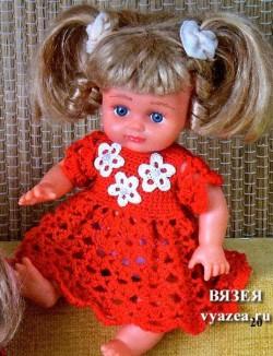 Платье для куклы крючком для начинающих