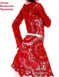 Платье крючком на вилке