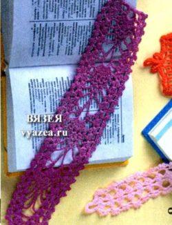 Вязание крючком закладки